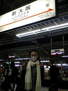 こちらは大阪