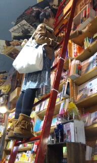 遊べる本屋さん